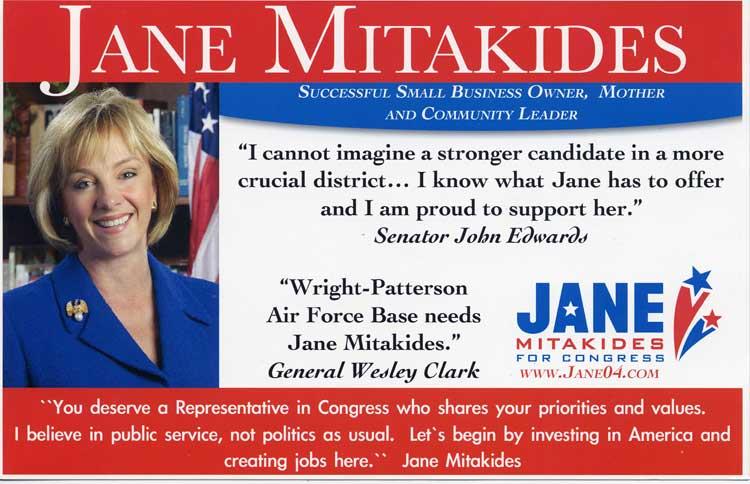 Jane Mitakides mailer front