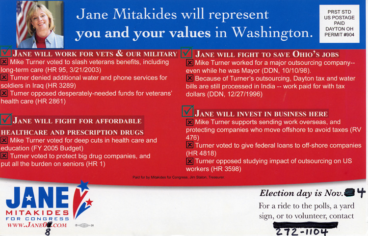 Back of Jane Mitakides flyer