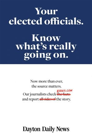 New Dayton Daily News ad campaign